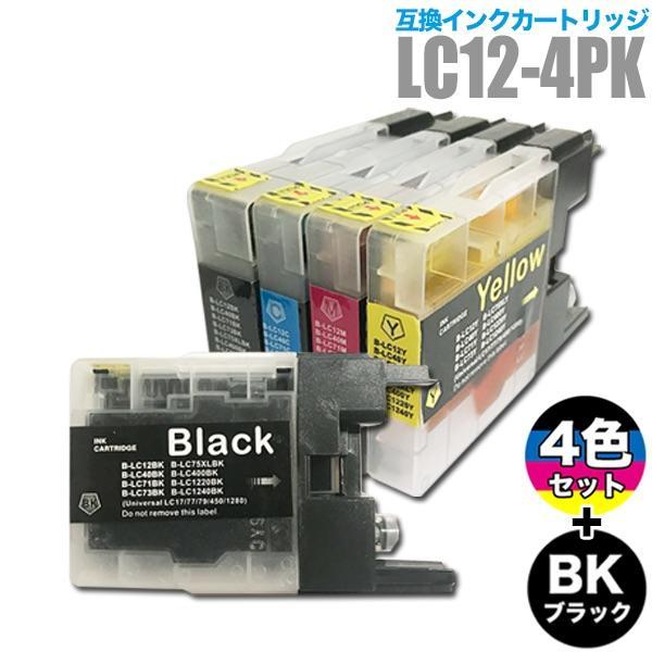 プリンターインクブラザーbrotherインクカートリッジプリンターインクLC124色セット+ブラック1個LC12BK計5個LC1