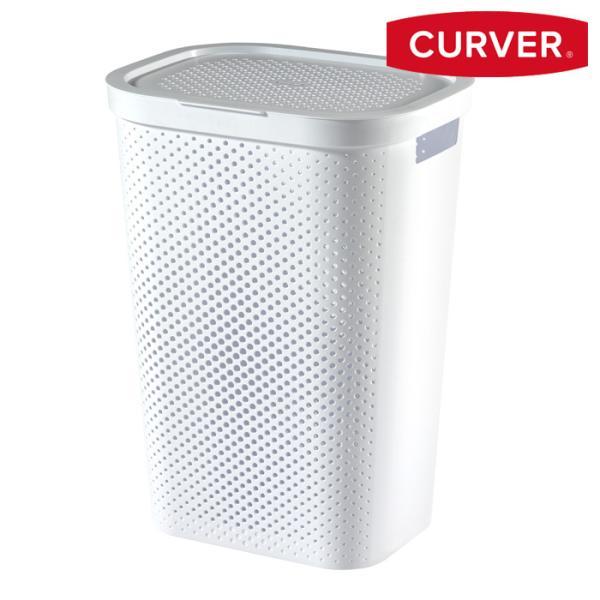 Hamper Dots(CV231007) 【CURVER 収納 ランドリーバスケット 洗濯かご ランドリー収納 洗濯カゴ おしゃれ収納 収納 洗濯物入れ】