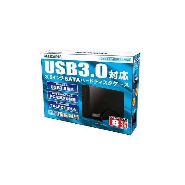 MARSHAL 8TB/USB3.0対応 3.5インチ SATA HDDケース MAL-5235SBKU3