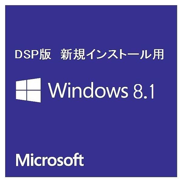 【格安】 新規インストール用PCソフト!Windowsシリーズ、Microsoft Office