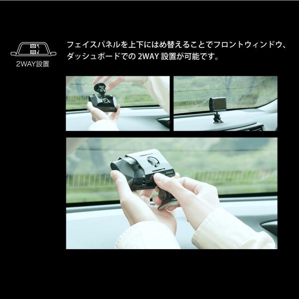 innowa GRAVITY 究極セット 前後2カメラ ドライブレコーダー 電源直結コード付 駐車監視 フルHD Wi-Fi GPS 160度 ノイズ対策 HDR 64GB SDカード付 2年保証|innowa|15