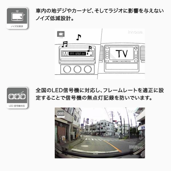 innowa Journey ドライブレコーダー フルHD Wi-Fi 専用アプリ 160度広角 GPS 常時/衝撃録画 ノイズ対策 WDR 全国LED対応 駐車監視 2年保証 8GBSDカード付|innowa|09