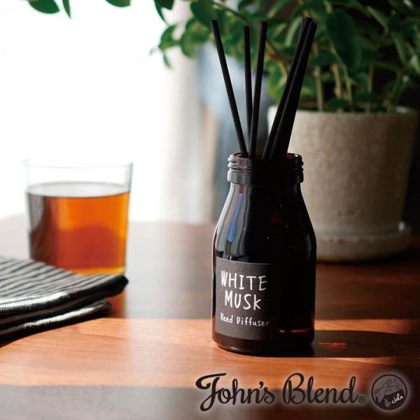 ジョンズブレンド John's Blend フレグランス リードディフューザー 芳香 140ml ホワイトムスク