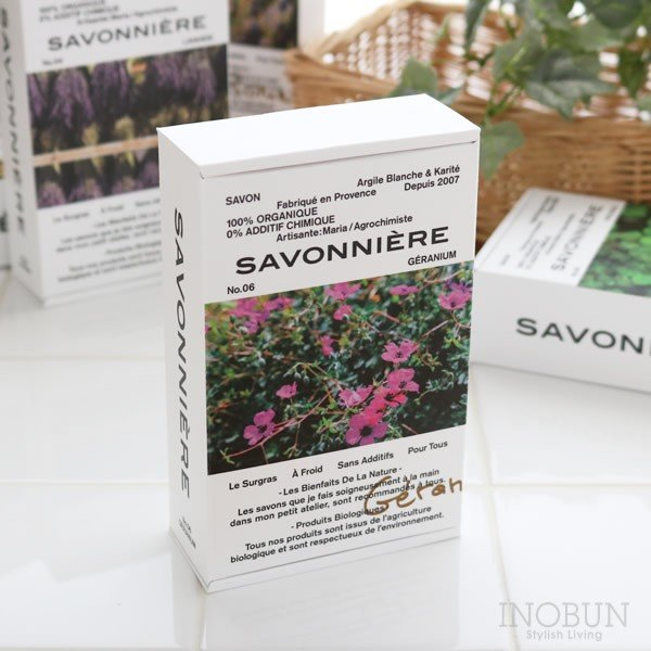 フランス製ソープ サヴォニエール 石けん SAVONNIERE ホワイトクレイとカリテバター 100g ゼラニウムの香り