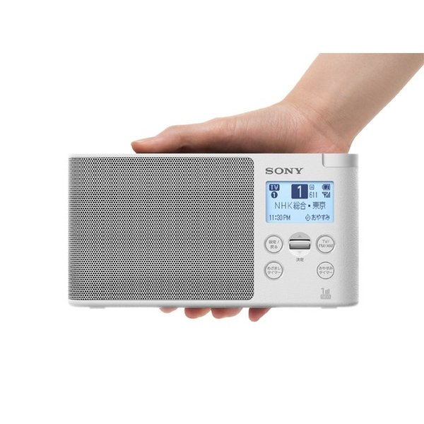 ソニー ワンセグTV音声/FM/AMラジオ XDR-56TV (W)ホワイト シンプル&コンパクト|inouedenki|02