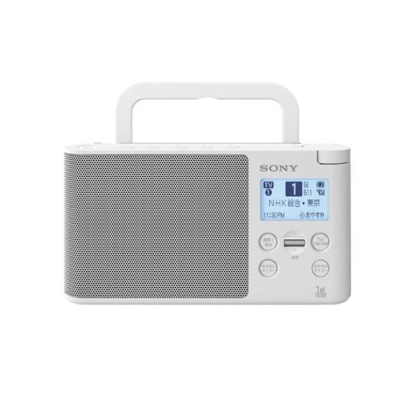 ソニー ワンセグTV音声/FM/AMラジオ XDR-56TV (W)ホワイト シンプル&コンパクト|inouedenki|03