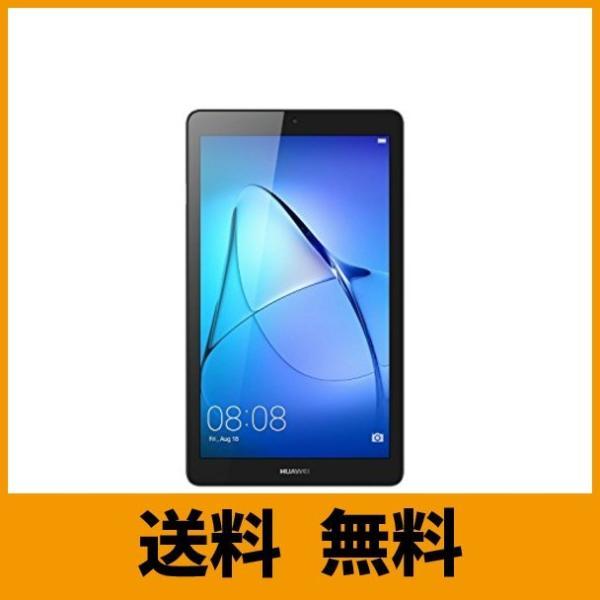 HUAWEI MediaPad T3 7 7.0インチタブレットW-Fiモデル RAM2GB/ROM16GB 【日本正規代理店品】 inputmhiroshima