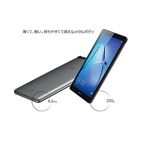 HUAWEI MediaPad T3 7 7.0インチタブレットW-Fiモデル RAM2GB/ROM16GB 【日本正規代理店品】 inputmhiroshima 03