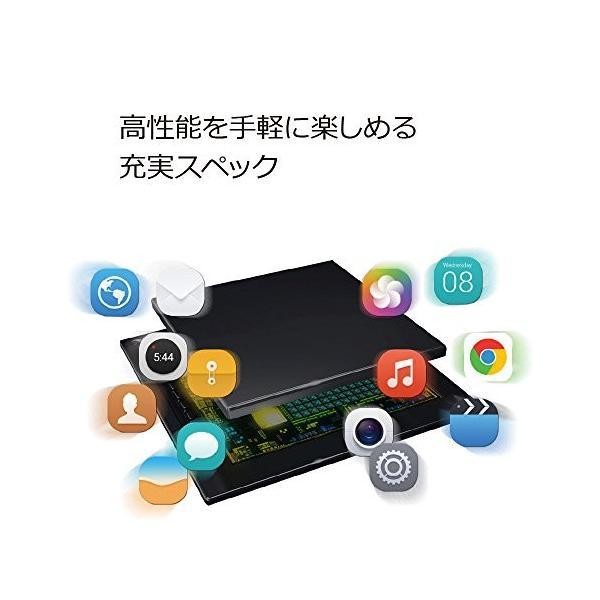HUAWEI MediaPad T3 7 7.0インチタブレットW-Fiモデル RAM2GB/ROM16GB 【日本正規代理店品】 inputmhiroshima 04