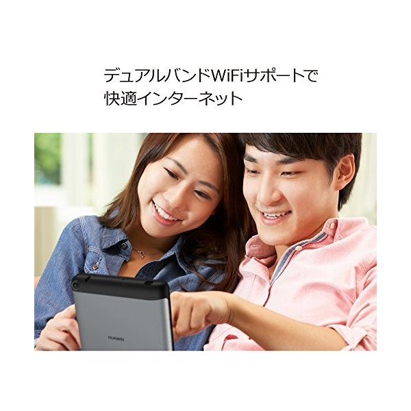 HUAWEI MediaPad T3 7 7.0インチタブレットW-Fiモデル RAM2GB/ROM16GB 【日本正規代理店品】 inputmhiroshima 05