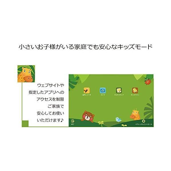 HUAWEI MediaPad T3 7 7.0インチタブレットW-Fiモデル RAM2GB/ROM16GB 【日本正規代理店品】 inputmhiroshima 06