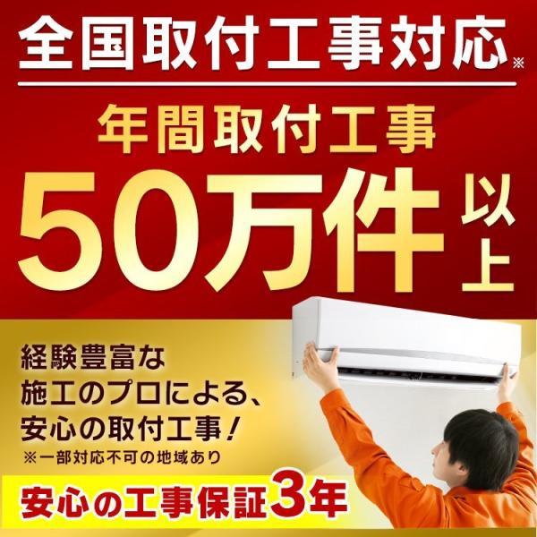 エアコン 10畳 工事費込 最安値 省エネ アイリスオーヤマ 10畳用 Wi-Fi スマホ IRA-2801W 2.8kW:予約品|insair-y|12
