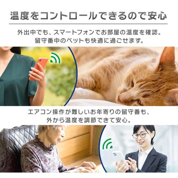 エアコン 10畳 工事費込 最安値 省エネ アイリスオーヤマ 10畳用 Wi-Fi スマホ IRA-2801W 2.8kW:予約品|insair-y|15