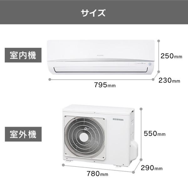 エアコン 10畳 工事費込 最安値 省エネ アイリスオーヤマ 10畳用 Wi-Fi スマホ IRA-2801W 2.8kW:予約品|insair-y|20