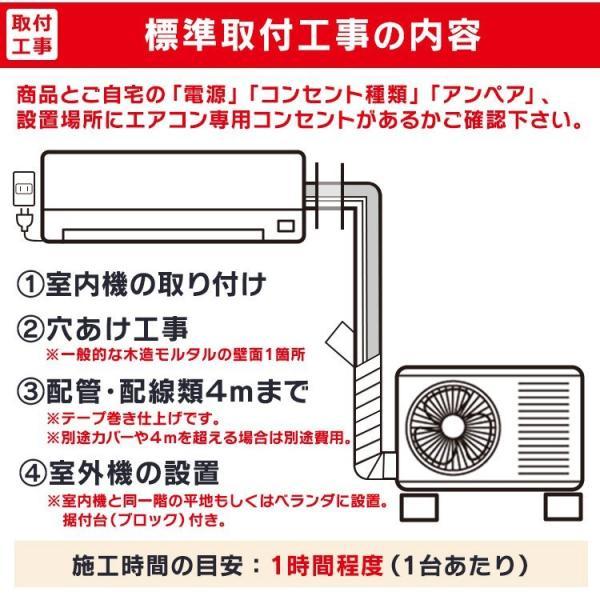 エアコン 10畳 工事費込 最安値 省エネ アイリスオーヤマ 10畳用 Wi-Fi スマホ IRA-2801W 2.8kW:予約品|insair-y|05