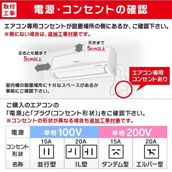 エアコン 10畳 工事費込 最安値 省エネ アイリスオーヤマ 10畳用 Wi-Fi スマホ IRA-2801W 2.8kW:予約品|insair-y|06