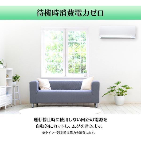エアコン 10畳 工事費込み リモコン クーラー 冷房 暖房 除湿 室外機 夏 和室 省エネ エコ リビング 2.8kW IRA-2802A アイリスオーヤマ :予約品 insair-y 11