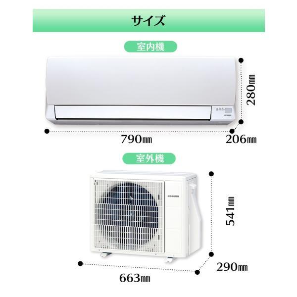エアコン 10畳 工事費込み リモコン クーラー 冷房 暖房 除湿 室外機 夏 和室 省エネ エコ リビング 2.8kW IRA-2802A アイリスオーヤマ :予約品 insair-y 13