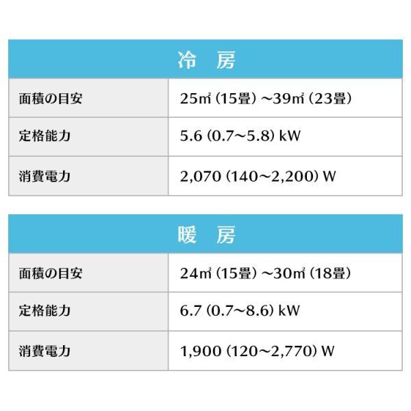 エアコン 18畳 工事費込 最安値 省エネ アイリスオーヤマ 18畳用 IRA-5602A 5.6kW:予約品|insair-y|14
