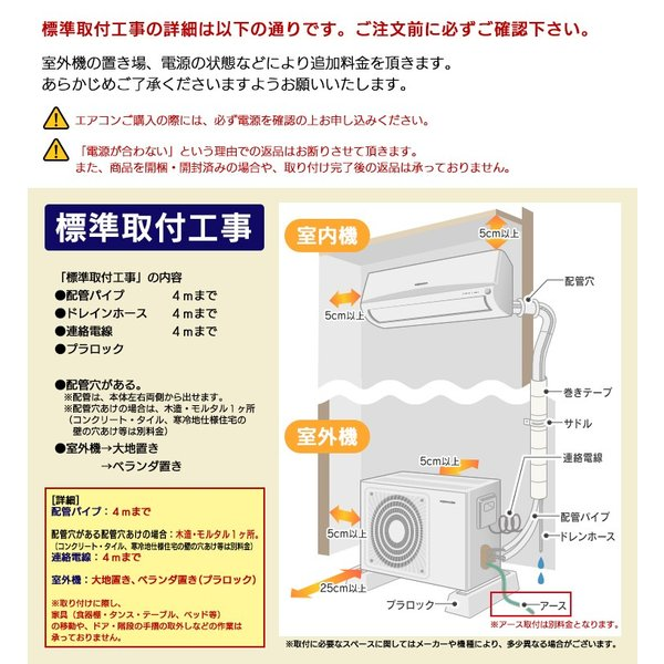 エアコン 18畳 工事費込 最安値 省エネ アイリスオーヤマ 18畳用 IRA-5602A 5.6kW:予約品|insair-y|16
