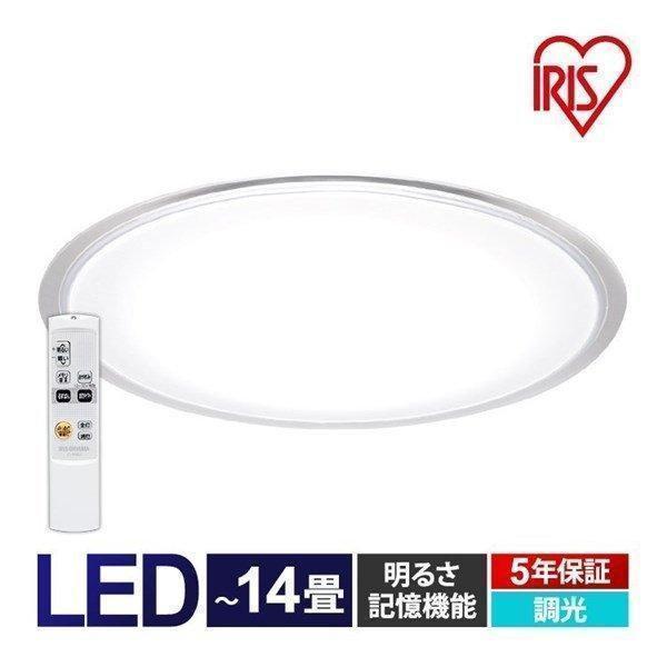 シーリングライト LED おしゃれ 14畳 CL14D-5.0CF 調光 アイリスオーヤマ