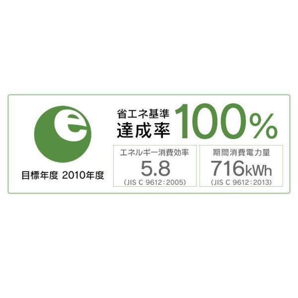 エアコン 6畳 最安値 省エネ アイリスオーヤマ 6畳用 IRA-2203R 2.2kW|insair-y|04