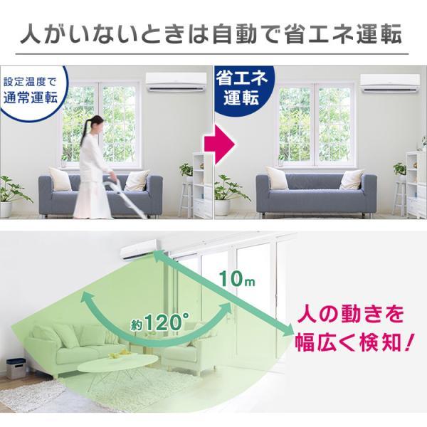 エアコン 10畳 Wi-Fi スマホ アイリスオーヤマ 10畳用 IRA-2801W 2.8kW (as) insair-y 13