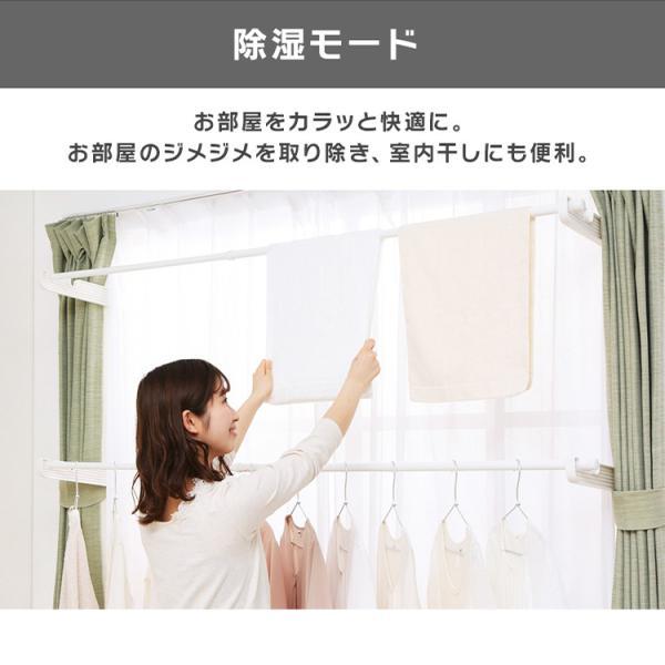 エアコン 10畳 Wi-Fi スマホ アイリスオーヤマ 10畳用 IRA-2801W 2.8kW (as) insair-y 15