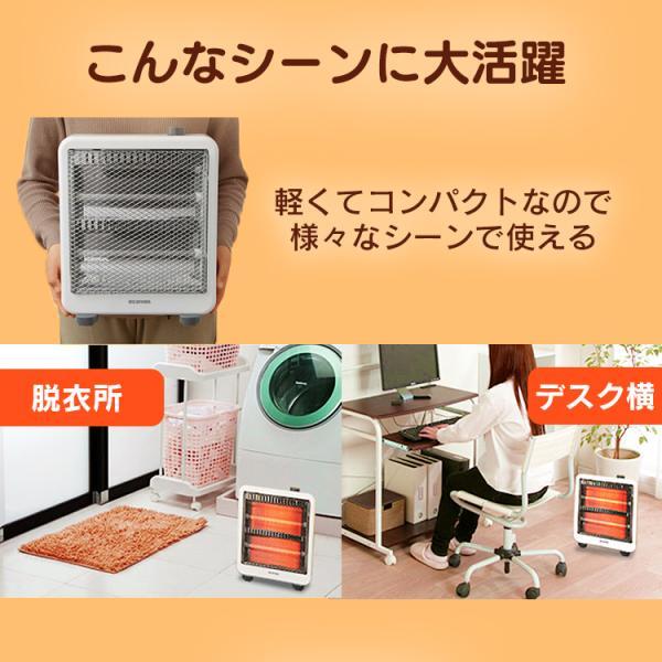 電気ストーブ ホワイト IEH-800W  アイリスオーヤマ