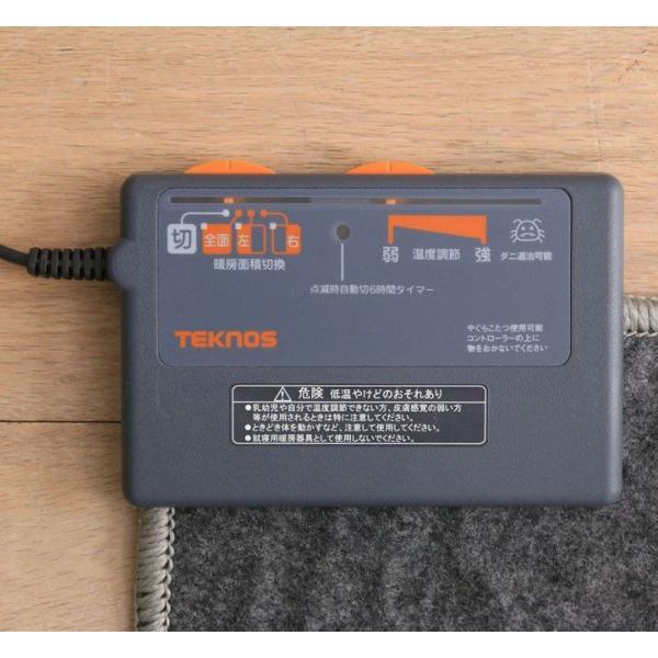 ホットカーペット 本体 電気カーペット ホットマット 暖房器具 暖房 2畳用 (as)
