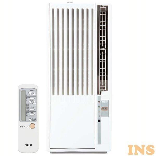  エアコン 窓用 ウィンドエアコン 冷房専用 6畳用 窓用エアコン JA-16V-W ハイアール