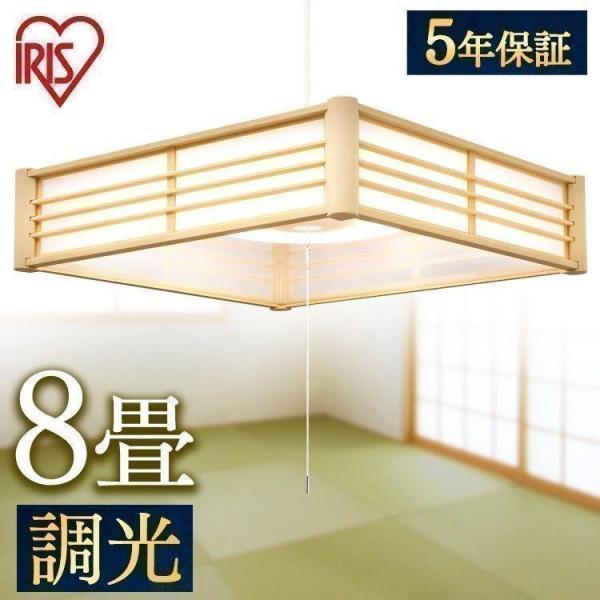 ペンダントライトLED8畳おしゃれ和室畳和風電気天井照明LEDペンダントライトメタルサーキット調光アイリスオーヤマPLM8D-J