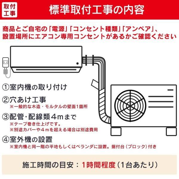 エアコン 6畳 工事費込み 最安値 省エネ アイリスオーヤマ 6畳用 IRA-2202A 2.2kW:予約品|insdenki-y|05