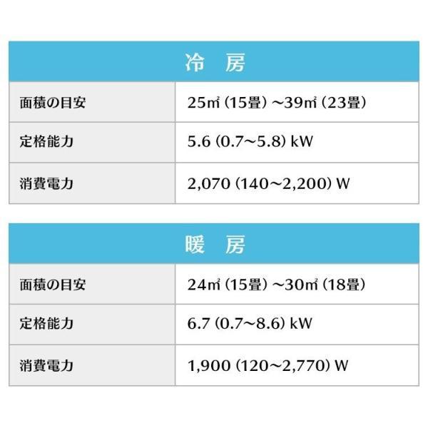 エアコン 18畳 工事費込み 最安値 省エネ アイリスオーヤマ 18畳用 IRA-5602A 5.6kW:予約品 insdenki-y 14