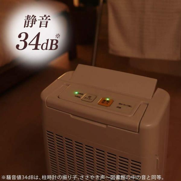 除湿機 デシカント式 除湿器 衣類乾燥除湿機 衣類乾燥 コンパクト設計 静音設計 DDA-20 アイリスオーヤマ(あすつく)|insdenki-y|04