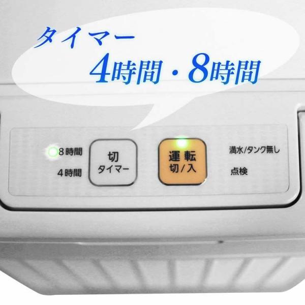 除湿機 デシカント式 除湿器 衣類乾燥除湿機 衣類乾燥 コンパクト設計 静音設計 DDA-20 アイリスオーヤマ(あすつく)|insdenki-y|05