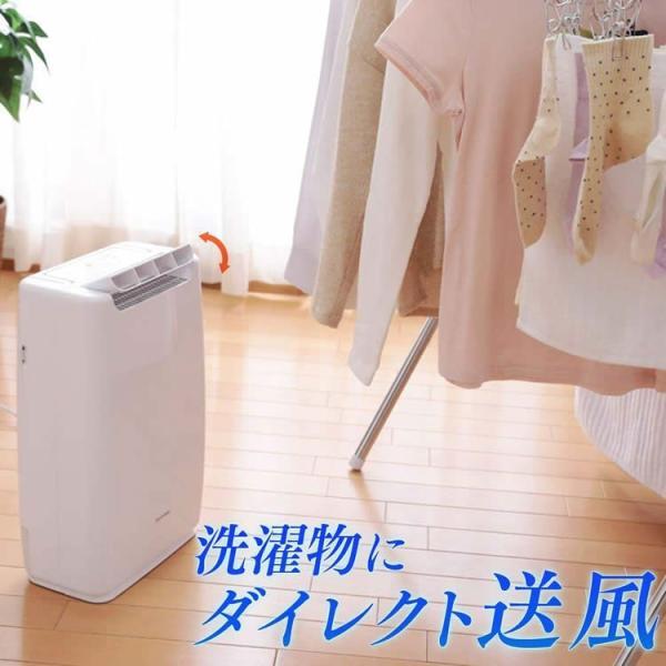 除湿機 デシカント式 除湿器 衣類乾燥除湿機 衣類乾燥 コンパクト設計 静音設計 DDA-20 アイリスオーヤマ(あすつく)|insdenki-y|06