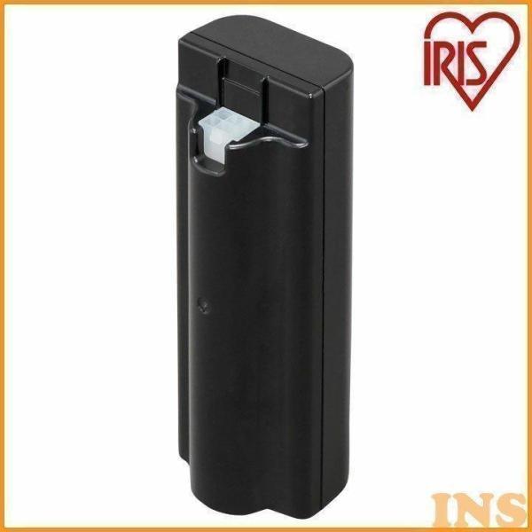 掃除機 アイリスオーヤマ スティッククリーナー 別売 別売バッテリー CBL1815 クリーナー 別売り 交換用 買い替え IC-SLDCP5 KIC-SLDCP5
