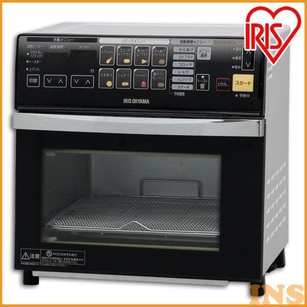 オーブン リクック熱風オーブン FVX-M3A-W ホワイト アイリスオーヤマ ノンフライ コンベクション ノンフライヤー|insdenki-y|02