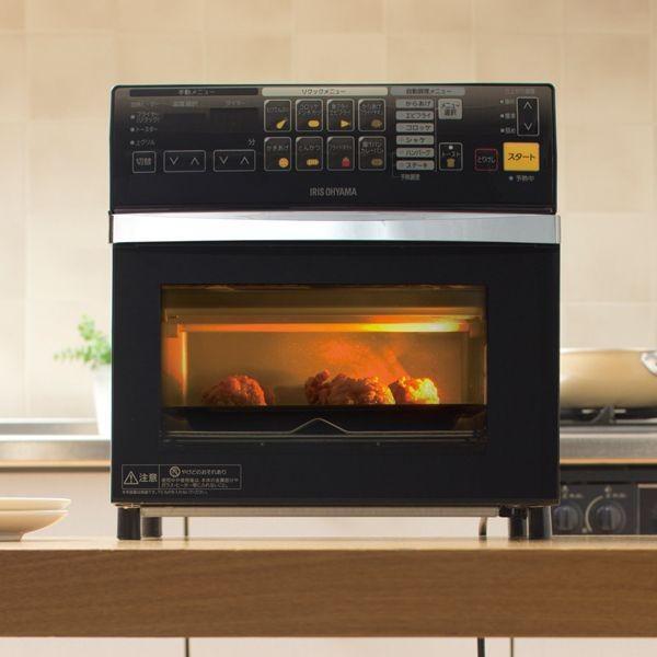 オーブン リクック熱風オーブン FVX-M3A-W ホワイト アイリスオーヤマ ノンフライ コンベクション ノンフライヤー|insdenki-y|05