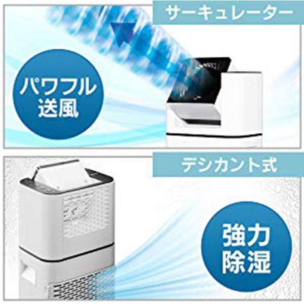 除湿機 衣類乾燥 アイリスオーヤマ  サーキュレーター 衣類乾燥機 衣類乾燥除湿機 除湿器 DDD-50E(あすつく)|insdenki-y|03