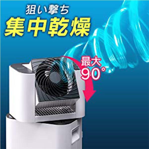 除湿機 衣類乾燥 アイリスオーヤマ  サーキュレーター 衣類乾燥機 衣類乾燥除湿機 除湿器 DDD-50E(あすつく)|insdenki-y|07