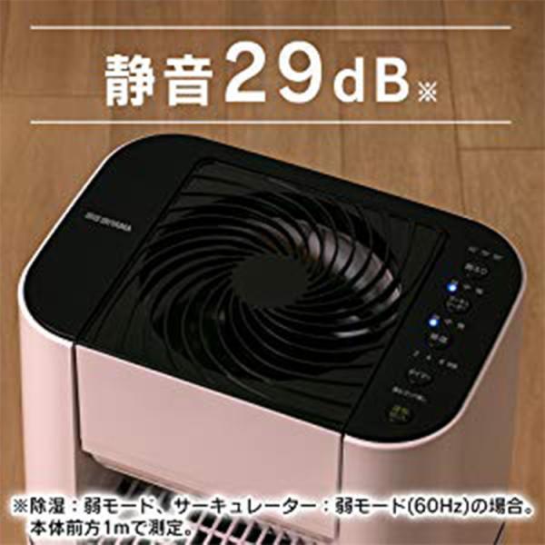 除湿機 衣類乾燥 アイリスオーヤマ  サーキュレーター 衣類乾燥機 衣類乾燥除湿機 除湿器 DDD-50E(あすつく)|insdenki-y|09