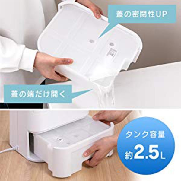 除湿機 衣類乾燥 アイリスオーヤマ  サーキュレーター 衣類乾燥機 衣類乾燥除湿機 除湿器 DDD-50E(あすつく)|insdenki-y|10
