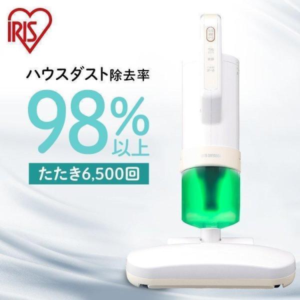 布団クリーナーアイリスオーヤマダニ花粉掃除機超吸引布団掃除機ふとんクリーナーサイクロンハンディ布団IC-FAC3