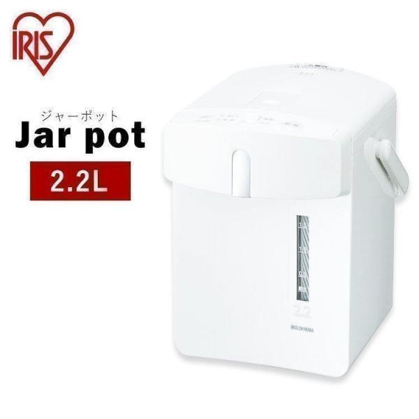 電気ポット 保温付き おしゃれ 保温 人気 2.2L 保温機能付き おすすめ ジャーポット IMHD-022-W アイリスオーヤマ