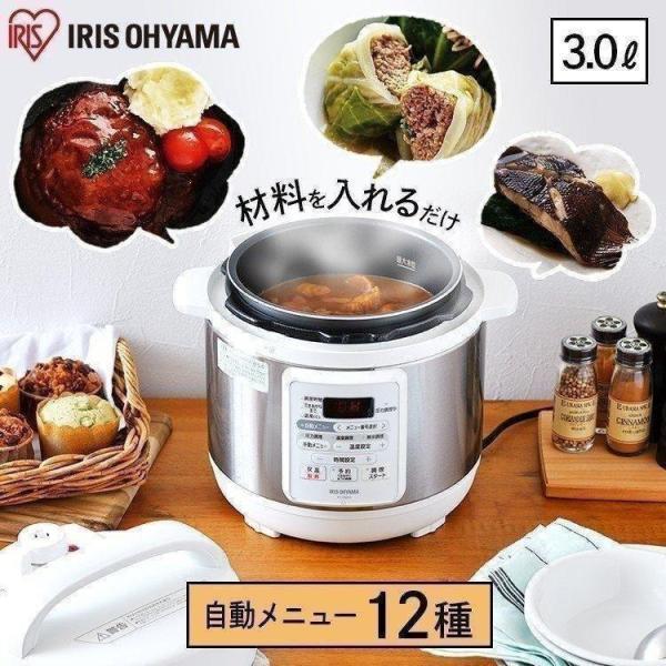 圧力鍋電気圧力鍋電器圧力鍋電気電器3.0L使いやすいホワイトPC-EMA3-Wアイリスオーヤマ