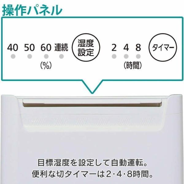 除湿機 コンプレッサー式 アイリス コンパクト アイリスオーヤマ パワフル 軽量 DCE-6515:予約品 insdenki-y 05