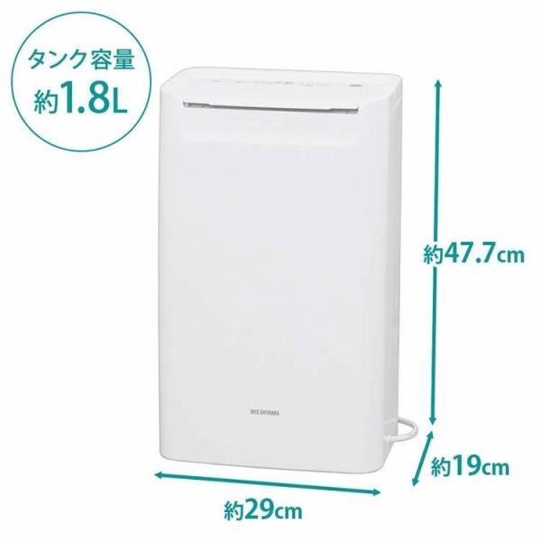 除湿機 コンプレッサー式 アイリス コンパクト アイリスオーヤマ パワフル 軽量 DCE-6515:予約品 insdenki-y 07