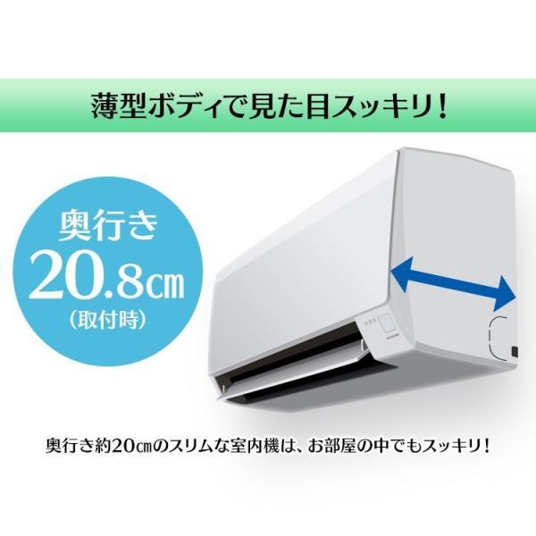 エアコン 10畳 最安値 省エネ アイリスオーヤマ 10畳用 IRA-2802A 2.8kW|insdenki-y|02